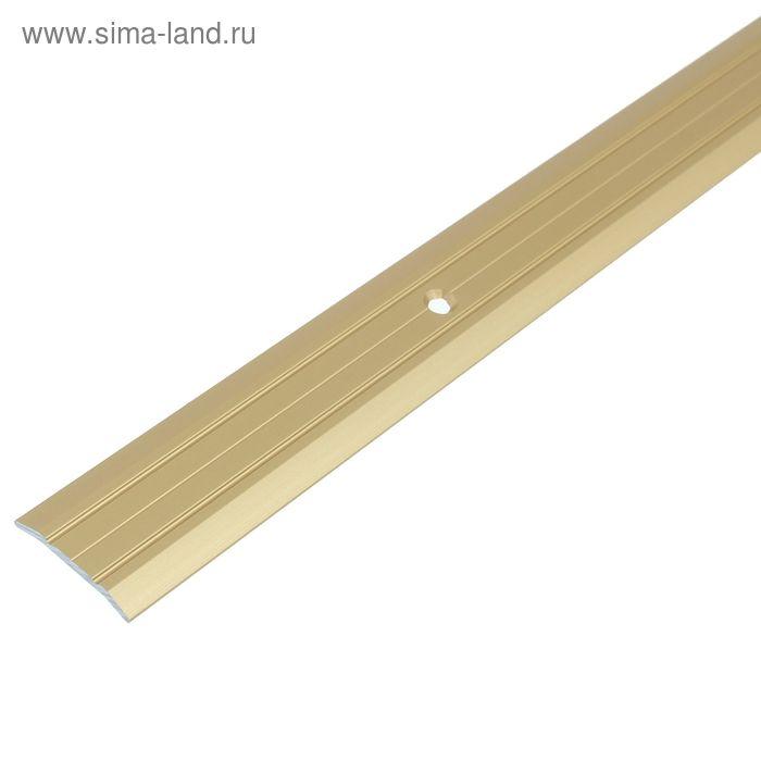 Порог одноуровневый 25 мм (90) золото