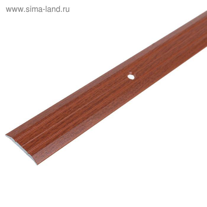 Порог одноуровневый 25 мм (90) вишня