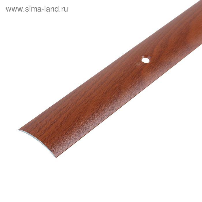 Порог одноуровневый 30 мм (180) вишня