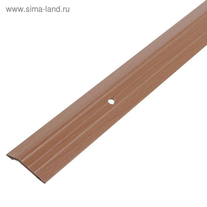 Порог разноуровневый 32 мм (90) бук