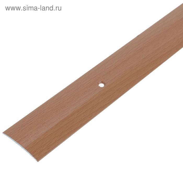 Порог одноуровневый 38 мм (90) бук