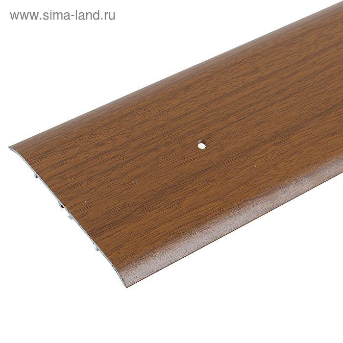 Порог одноуровневый 100 мм (180) орех