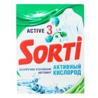 """Стиральный порошок Sorti автомат """"Активный Кислород"""", 350 гр"""
