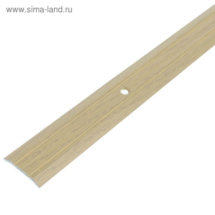 Порог одноуровневый 25 мм (90) клён