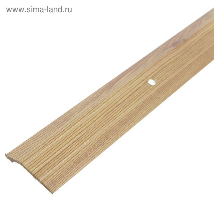 Порог разноуровневый 32 мм (90) сосна светлая