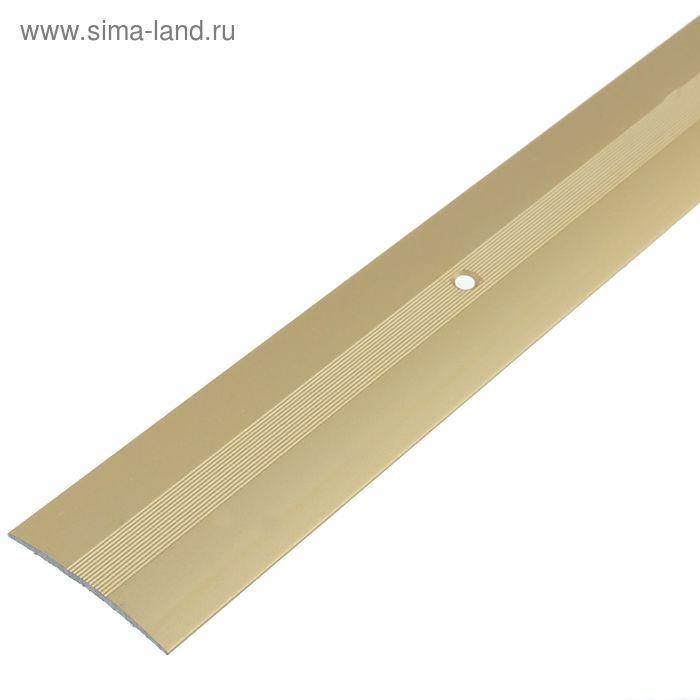 Порог одноуровневый 25 мм (180) золото