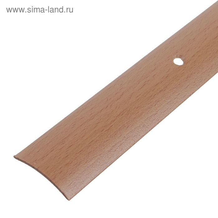 Порог одноуровневый 30 мм (90) бук