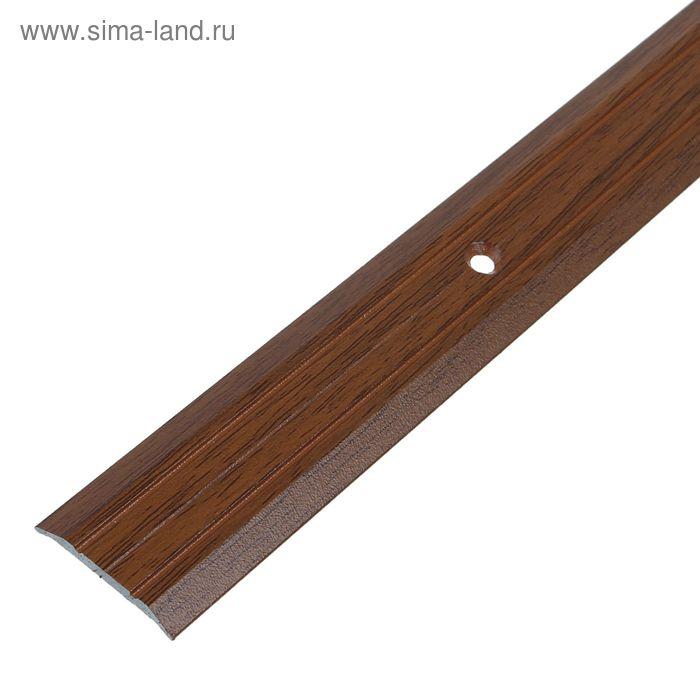 Порог одноуровневый 25 мм (90) орех