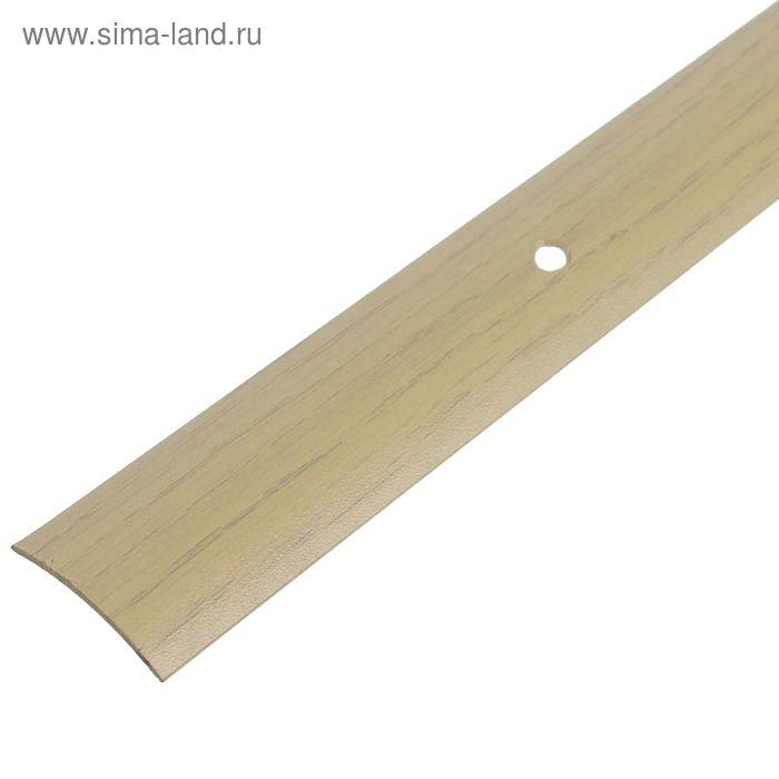 Порог одноуровневый 30 мм (90) клён