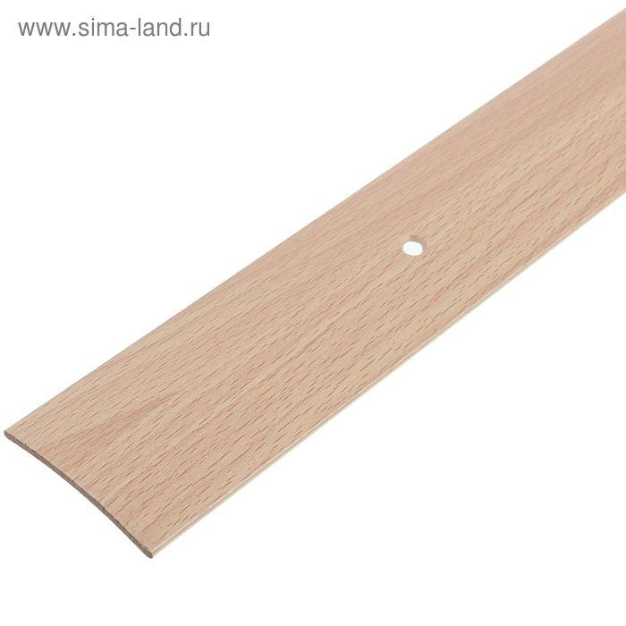 Порог одноуровневый 45 мм (180) бук светлый