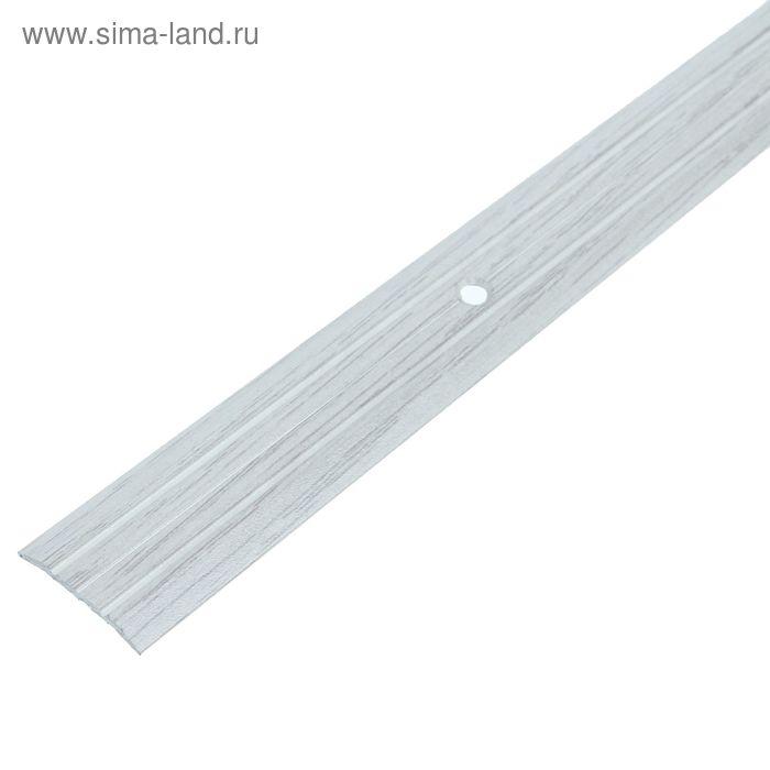 Порог одноуровневый 25 мм (90) дуб арктик