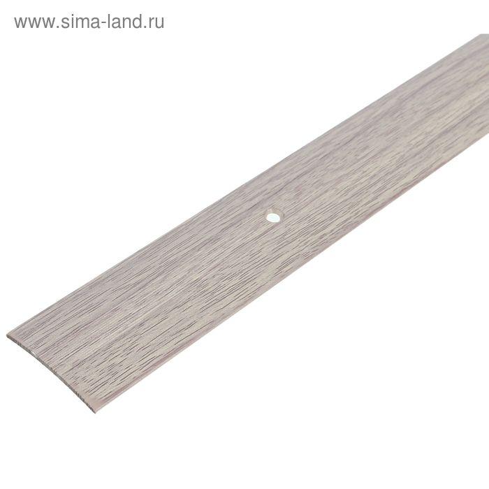 Порог одноуровневый 38 мм (90) дуб белёный