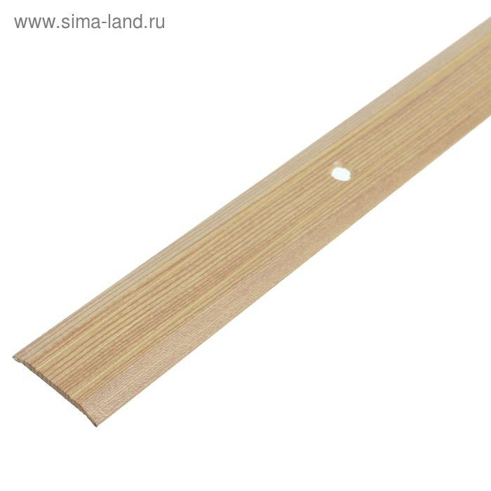 Порог одноуровневый 25 мм (90) сосна светлая