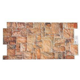 Панель ПВХ Камень натуральный 980*498