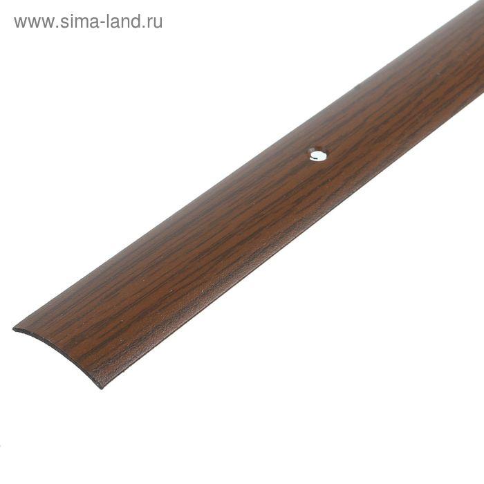 Порог одноуровневый 30 мм (180) дуб темный