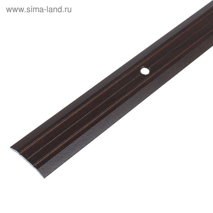 Порог одноуровневый 25 мм (90) венге