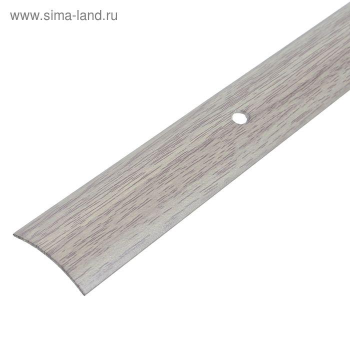 Порог одноуровневый 30 мм (90) дуб белёный