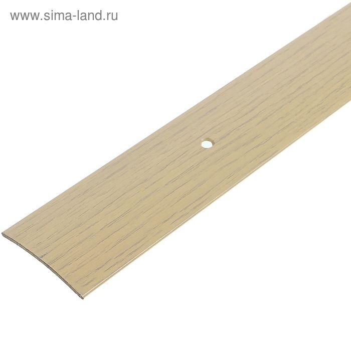 Порог одноуровневый 45 мм (180) клён