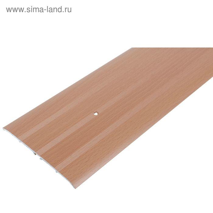 Порог одноуровневый 100 мм (90) бук