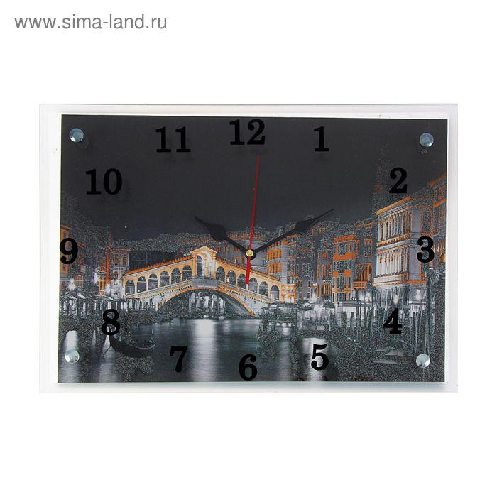 "Часы настенные прямоугольные ""Ночная Венеция"", 25х35"