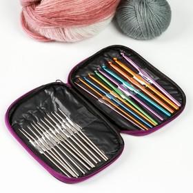 Крючки для вязания металлические, d=0.6-6.5мм, 13-18см, 22шт, цвет МИКС