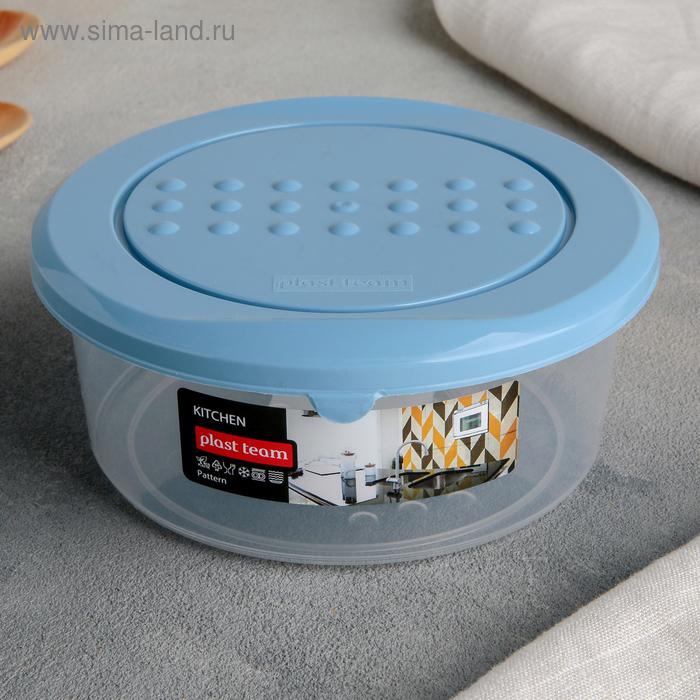 Контейнер пищевой 500 мл круглый Pattern, цвет МИКС