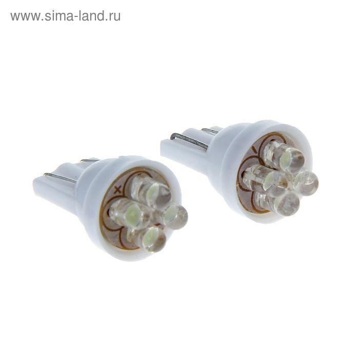 Автолампа светодиодная TORSO T10 W5W, габарит, 12 В, 4 LED-DIP, 2 шт., свет белый