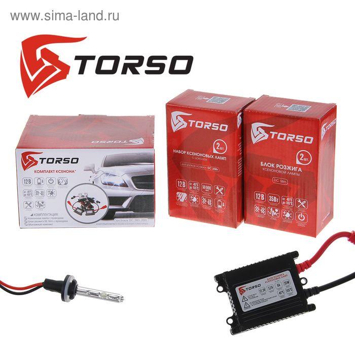 Комплект ксенона TORSO, блок розжига DC Slim, 35 Вт, 12 В, цоколь H27 (880/881), 4300 К