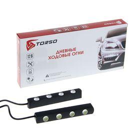 Дневные ходовые огни TORSO DRL-4-2, 4 LED-COB, 8 Вт, 12 В, 2 шт., металл, корпус черный