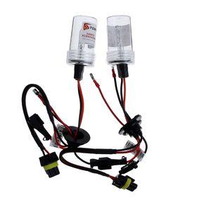 Комплект ксеноновых ламп TORSO H1, для блоков DC, 12 В, 5000 К, 2 шт.