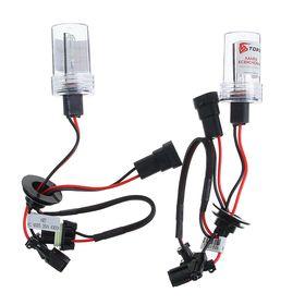 Комплект ксеноновых ламп TORSO HB3(9005), для блоков AC, 12 В, 4300 К, 2 шт.