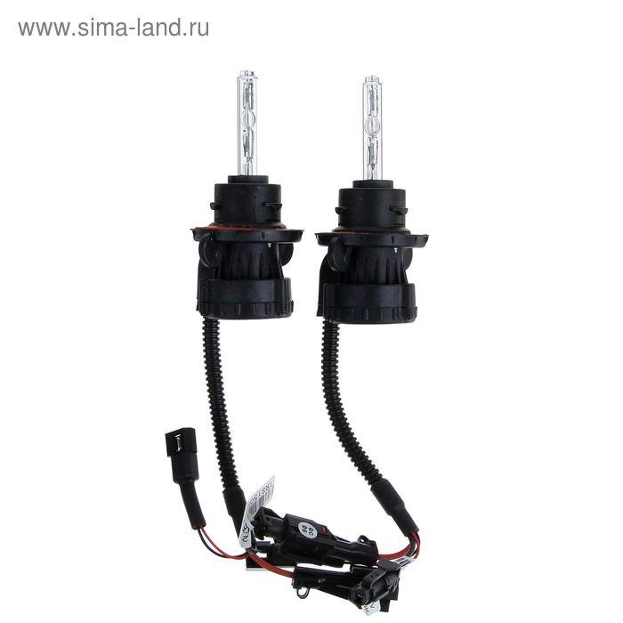 Комплект биксеноновых ламп TORSO H13, для блоков AC, 12 В, 5000 К, 2 шт.