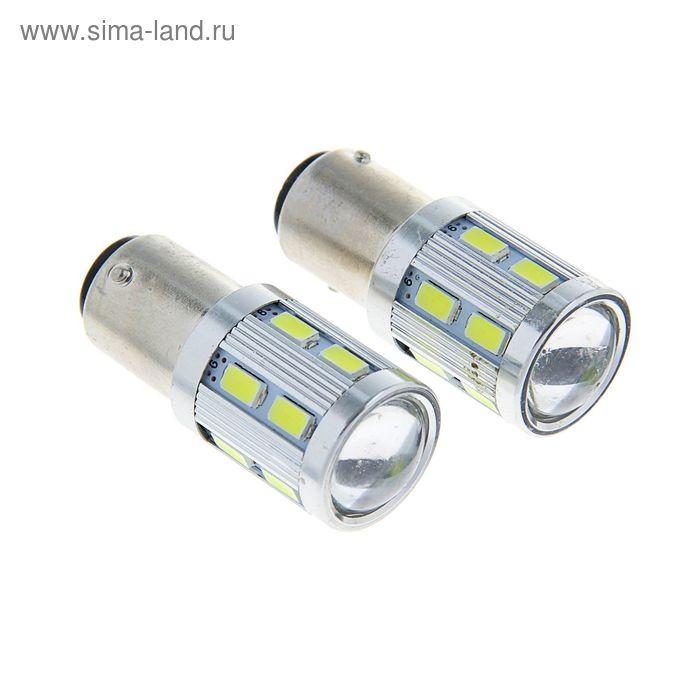 Комплект светодиодных ламп TORSO P21/5W, 12 В, 12 SMD-5630 и LED-COB, 3Вт, 2 шт., свет белый