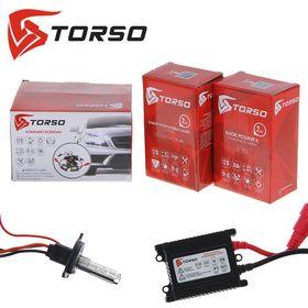 Комплект ксенона TORSO, блок розжига DC Slim, 35 Вт, 12 В, H4/L, с галоген. лампой, 5000 К