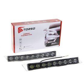 Дневные ходовые огни TORSO DRL-9-3-2, 9 LED, 9 Вт, 12 В, 2 шт., пластик, корпус черный