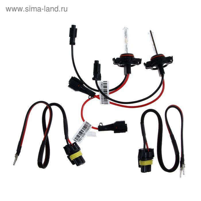 Комплект ксеноновых ламп TORSO H16, для блоков DC, 12 В, 5000 К, 2 шт.