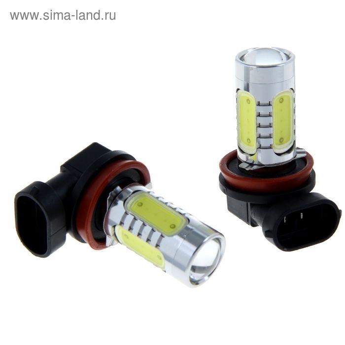 Комплект светодиодных ламп TORSO H16, 12 В, 7.5 Вт, 2 шт., 5 LED-COB, свет белый