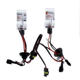 Комплект ксеноновых ламп TORSO H9, для блоков DC, 12 В, 4300 К, 2 шт.