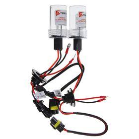 Комплект ксеноновых ламп TORSO H7, для блоков DC, 12 В, 4300 К, 2 шт.