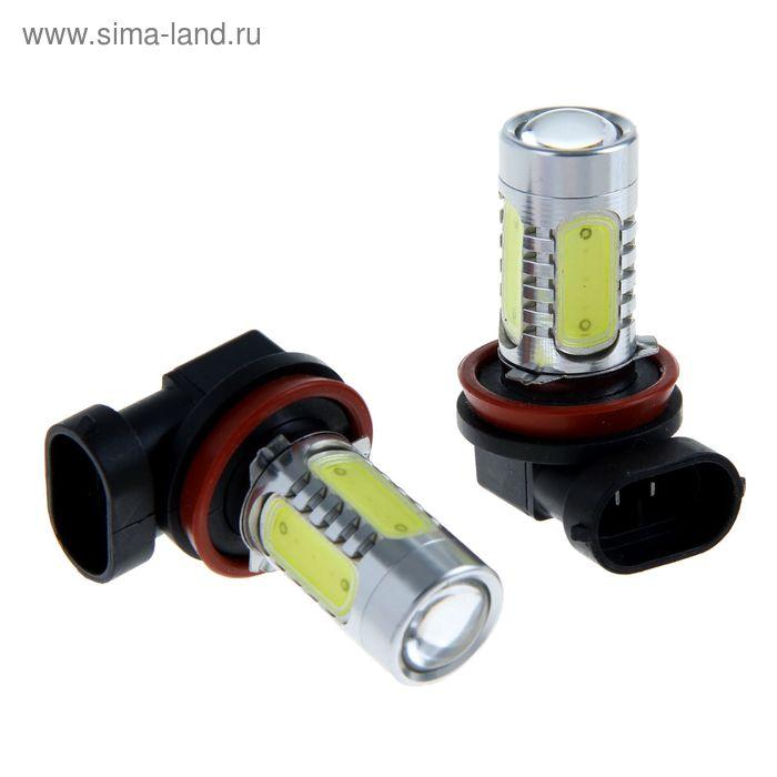 Автолампа светодиодная TORSO H11, 12 В, 5 LED-COB, 7.5 Вт, 2 шт., свет белый