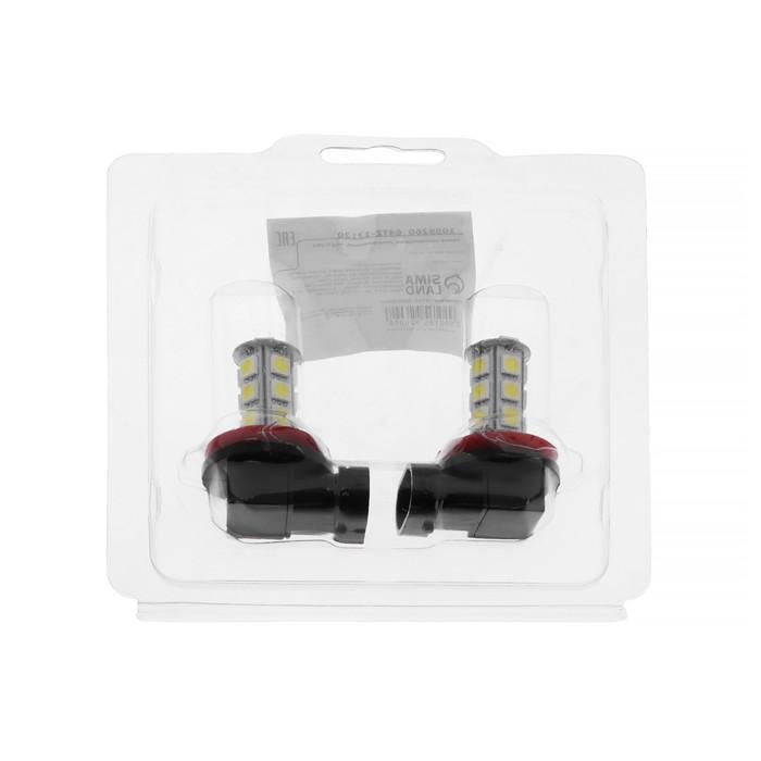Автолампа светодиодная TORSO H11, 12 В, 18 SMD-5050, 2 шт., свет белый