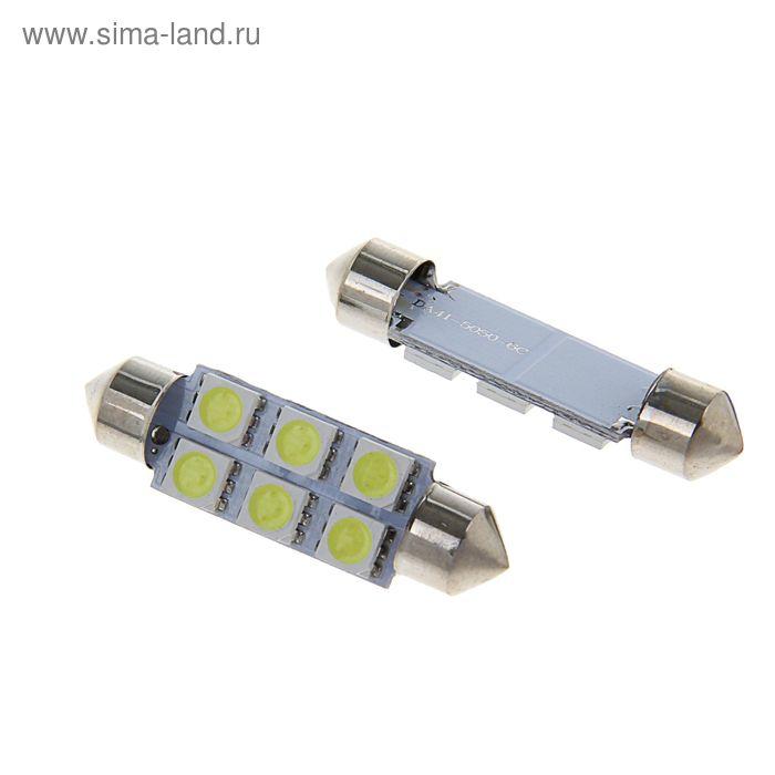 Автолампа светодиодная TORSO C5W, 41 мм, 12 В, 6SMD-5050 с, 2 шт., свет белый