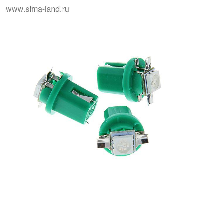 Автолампа светодиодная TORSO T5 8,5D, габарит, 12 В, SMD-5050, 10 шт., свет зелёный