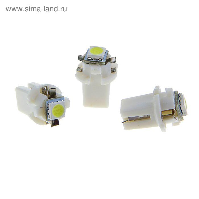 Автолампа светодиодная TORSO T5 8,3D, габарит, 12 В, SMD-5050, 10 шт., свет белый