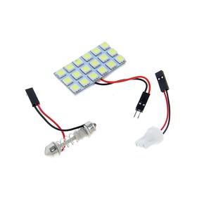 Автолампа светодиодная TORSO, универсальная, 12 В, 18 SMD-5050, свет белый