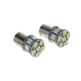 Комплект светодиодных лампTORSO P21/W, 12 В, 13 SMD-5050, 2 шт., свет белый