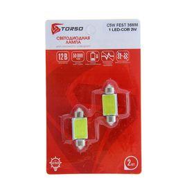 Комплект светодиодных ламп TORSO C5W, 36 мм, 12 В, 1 LED-COB, 2 Вт, 2 шт., свет белый