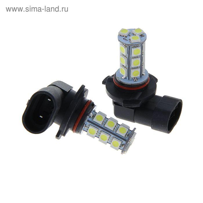 Комплект светодиодных ламп TORSO HB3 (9005), 12 В, 18 SMD-5050, 2 шт., свет белый