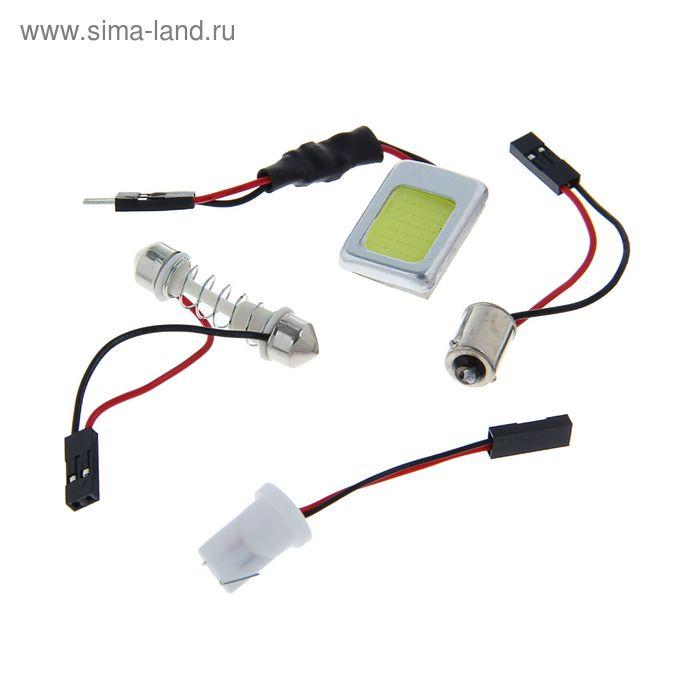 Комплект светодиодных ламп TORSO, универсальная, 12 В, 1 LED-COB 1.5 Вт, стабилизатор, белый