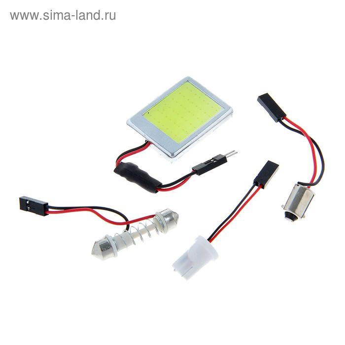 Автолампа светодиодная TORSO, универсальная, 12 В, 1 LED-COB 2 Вт, стабилизатор, свет белый